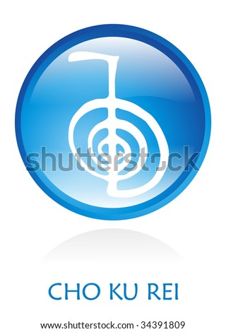 Reiki Symbol rounded with a blue circle.