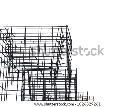 Reinforcement structure. Structure of building under construction isolated on white background. Construction industry, rebar steel rods #1026829261