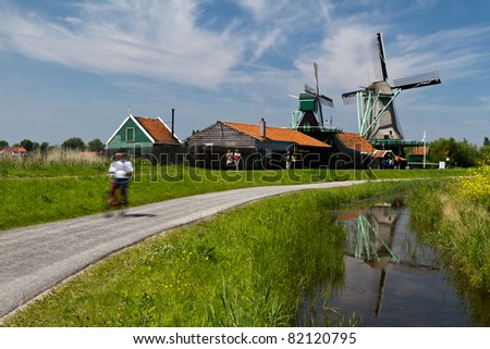 Relax on the bikes near the windmills area in Holland