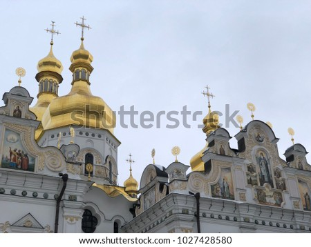 Religion background. Religion symbol. Religious cross background. A view of old temple exterior. Lavra temple. Kiev city. Ukraine. religion of peace. religion freedom concept #1027428580