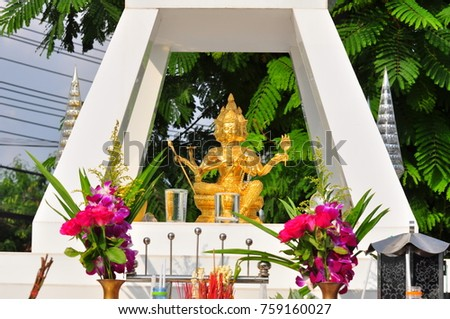 Religion, respect, religion Worship to bless Of the Buddhist people in Thailand.Collection of ash bones of the deceased in a stupa measured in accordance with the Buddhist belief. Shrine of Brahma . #759160027