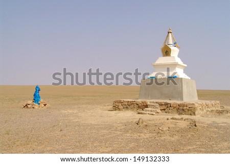 Religion symbol in Mongolian desert