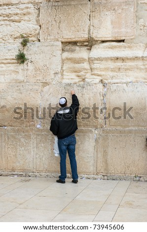 Religious orthodox Jew at the Western wall, Jerusalem, Israel