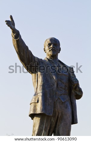 Remainder of the communist dictatorship:A statue of Lenin in the Memento park in Budapest.