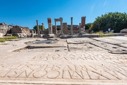 Remains of the Virgin Mary church in the ancient city of Ephesus