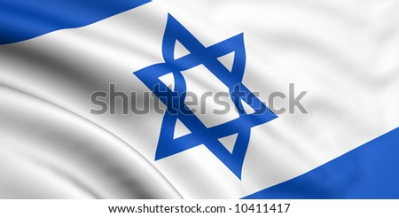 Rendered israeli flag - stock photo