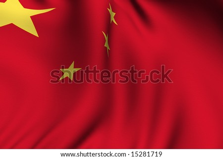 Rendering of a waving flag of China with accurate colors and design and a fabric texture.