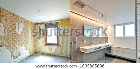 Renovation of a bathroom Before and after in horizontal format Photo stock ©