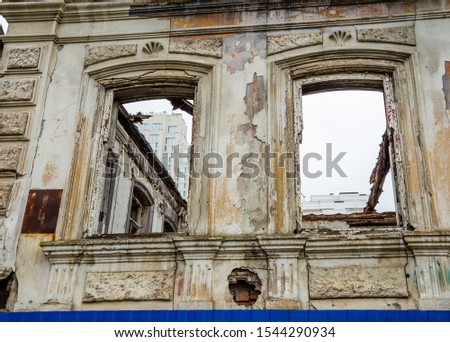 Repair and reconstruction of the old mansion.