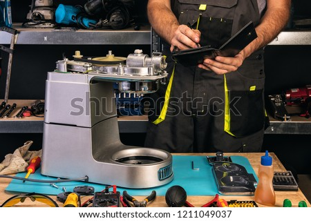 repair of home appliances in the service center #1211049037