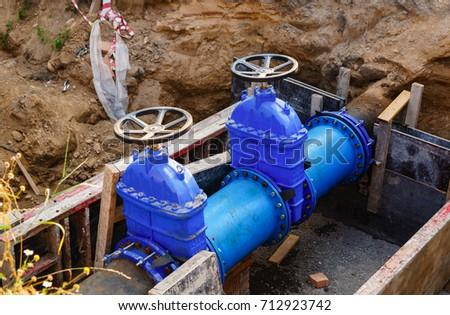 repair of water pipes large water supply valves of the city #712923742 & Free photos Water Main Meter | Avopix.com