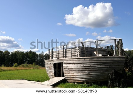 Replica of Noah's ark, ready to take in animals before the great flood - stock photo
