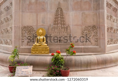 Replica of The MahaBodhi of Buddh gaya at Sarnath, Varanasi.