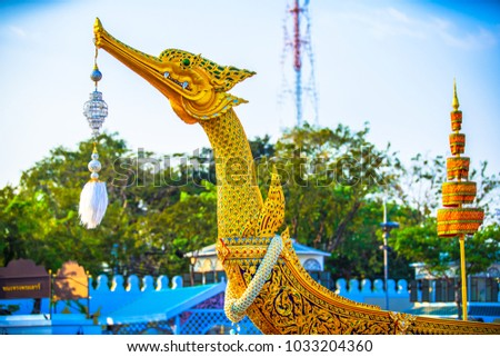 Replica of the Suphannahong Royal Barge in Aun Ai Rak Khlai Khwam Nao winter fair at The Royal Plaza (Dusit Palace Plaza, or Equestrian Statue Plaza), Bangkok, Thailand