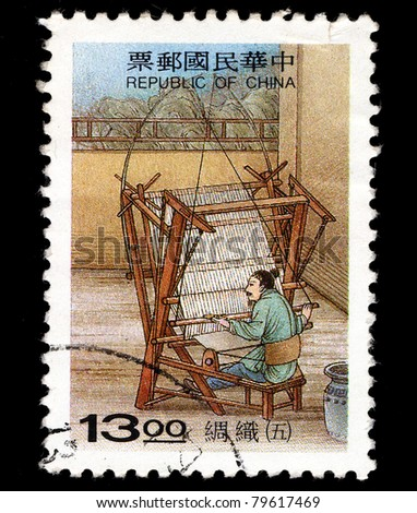 REPUBLIC OF CHINA (TAIWAN) - CIRCA 1996: A stamp printed in the Taiwan shows image traditional manufacturing techniques to make silk, circa 1996