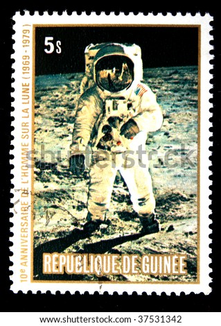 Republic of Guinea - CIRCA 1979: A stamp printed in Republic of Guinea honoring Apollo moon program, shows NASA photo from the Moon, one stamp from series, circa 1979.