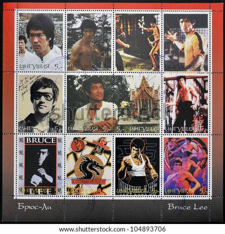 REPUBLIC OF SAKHA (YAKUTIA) - CIRCA 2000: A stamp printed in Yakutia shows Bruce Lee in 12 stamp views of a great star of Martial Arts scenes from many of his most famous movies, circa 2000