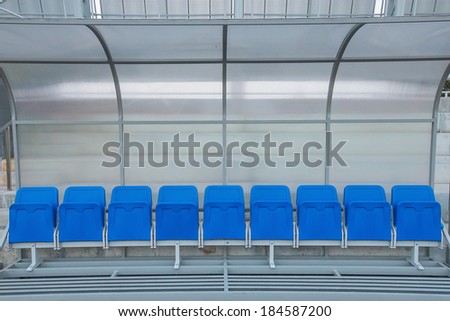 Reserve and staff coach bench in sport stadium