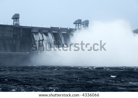 Reset of water on hidroelectric power station on river