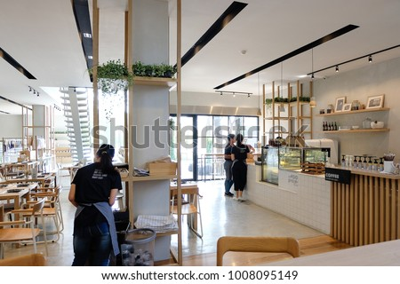 Restaurant and coffee shop cafe interior for background. Coffee shop. #1008095149