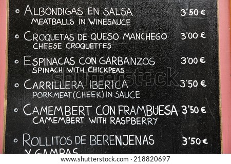 Spanish Restaurants Menu Restaurant Menu in Spanish