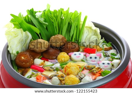 Restaurant menus in sukiyaki pot.