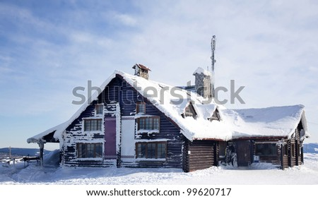 Restaurant on the top of Carpathian Mountains