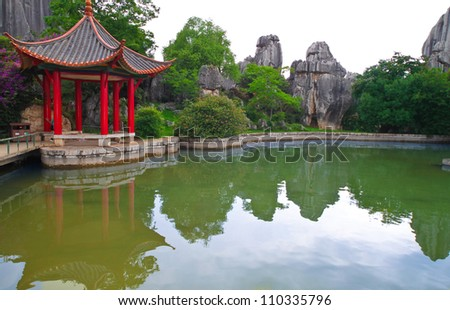 Resting hut beside a beautiful lake at Kunming Stone forest, a UNESCO World Heritage Sites, Yunnan China.