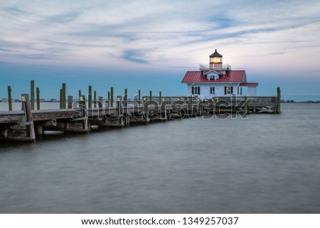Restored lighthouse building in Manteo North Carolina along the outer banks #1349257037