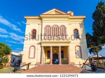 Restored Metropolitan Church  in Cunda Island of Ayvalik Town. #1225294471