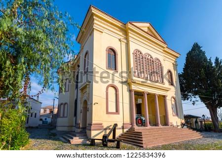 Restored Metropolitan Church  in Cunda Island of Ayvalik Town. #1225834396