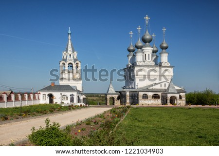 Resurrection Cathedral of 1658 and bell tower of Resurrection Monastery. Murom, Russia