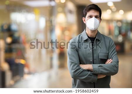 Retail Store Shopping With Coronavirus FFP2 Face Mask Stock photo ©