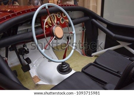retro car steering wheel #1093715981