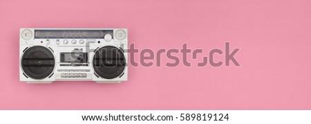 retro ghetto blaster stereo header