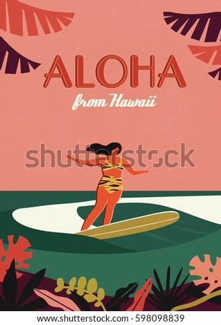 retro hawaii aloha surf poster