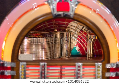 Retro jukebox: Music and Dance in bars in the 1950s. #1314086822