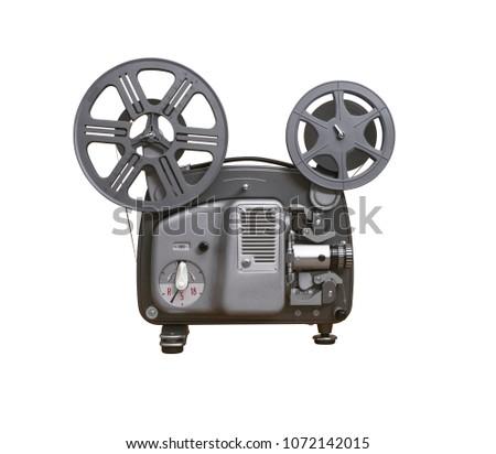 Retro 8mm film projector