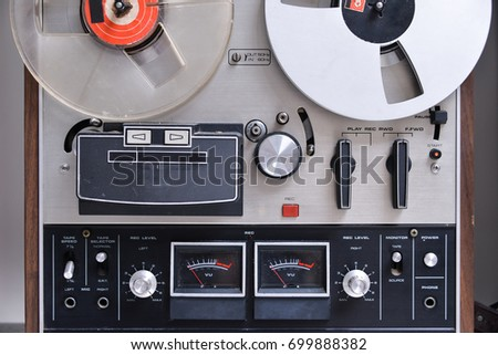 Retro reel to reel tape player and recorder #699888382