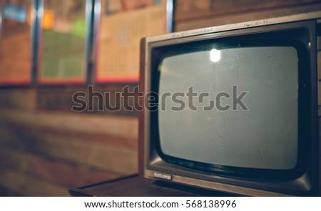 Retro television in vintage style. #568138996