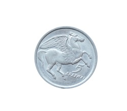 Reverse of 5 Drachma coin, that shows Pegasus, the mythological winged horse
