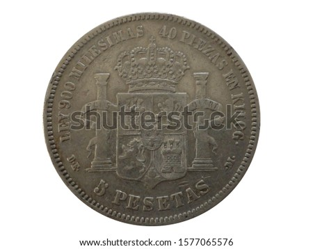 Reverse of Spain coin 5 pesetas 1875 with inscription meaning PLATEMARK 900 PROMILE. 40 ITEMS IN KILOGRAM. Type KM# 671.