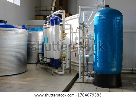 Photo of  Reverse osmosis system - installation of industrial membrane devices