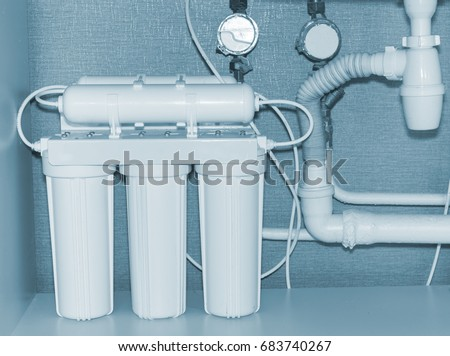 Reverse osmosis water purification system. #683740267