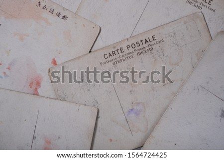 """Reverse side of old postcards. The inscription """"Postcard"""" in French, German, Italian, English, Russian and Japanese. #1564724425"""