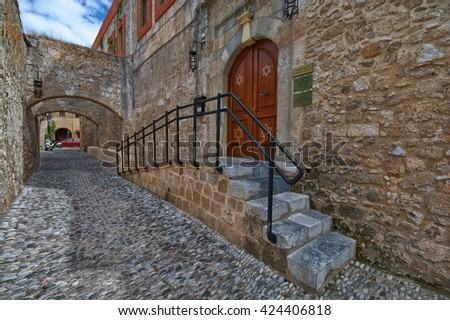 Rhodes, Greece - May 08: Entrance To Kahal Shalom Synagogue In The Former Jew...