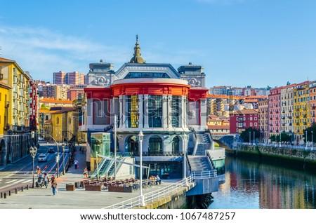 Ribera market in the spanish city Bilbao Foto stock ©