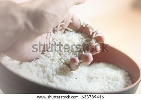 Rice #633789416