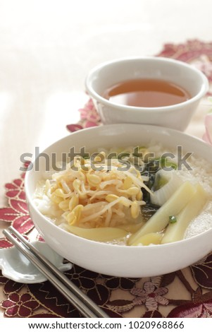 Rice in Bugoku Korean style Soup with Namul soy bean #1020968866