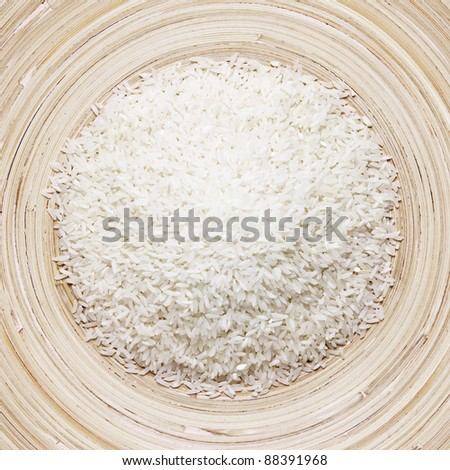 rice on a wooden plate